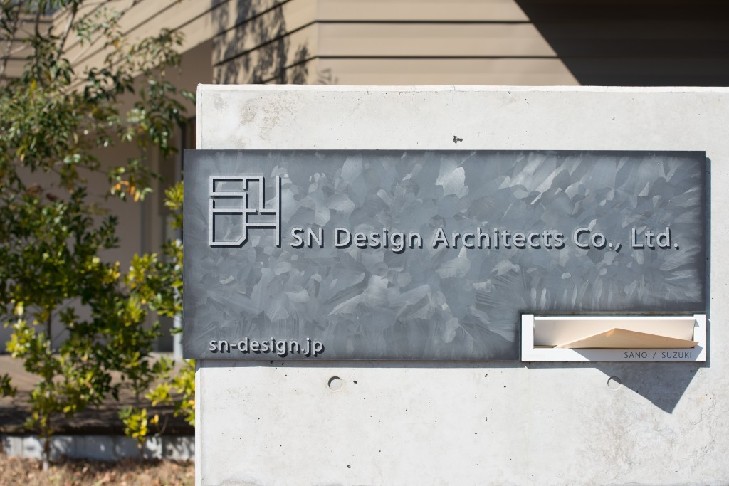 SN Design Architects office-sign-10