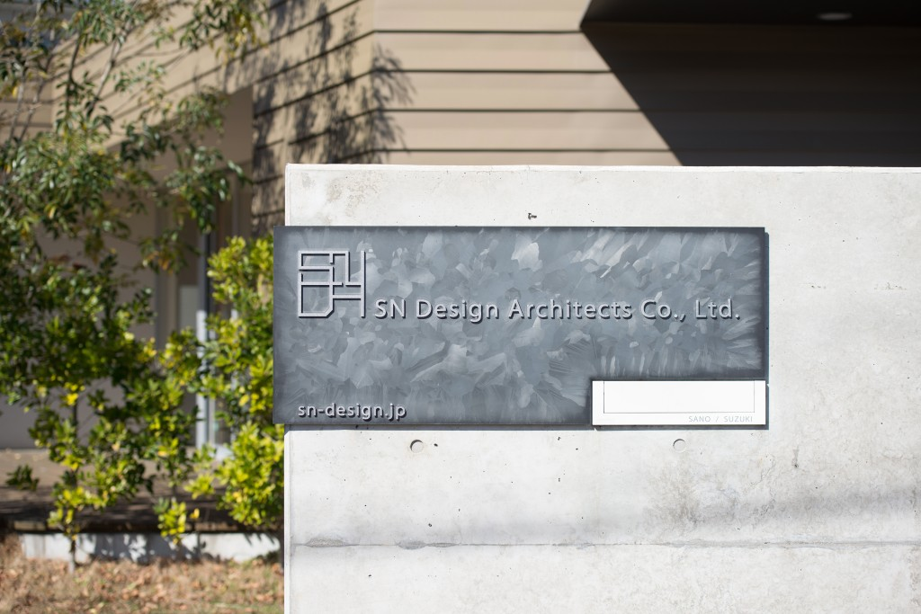 SN Design Architects office-sign-2