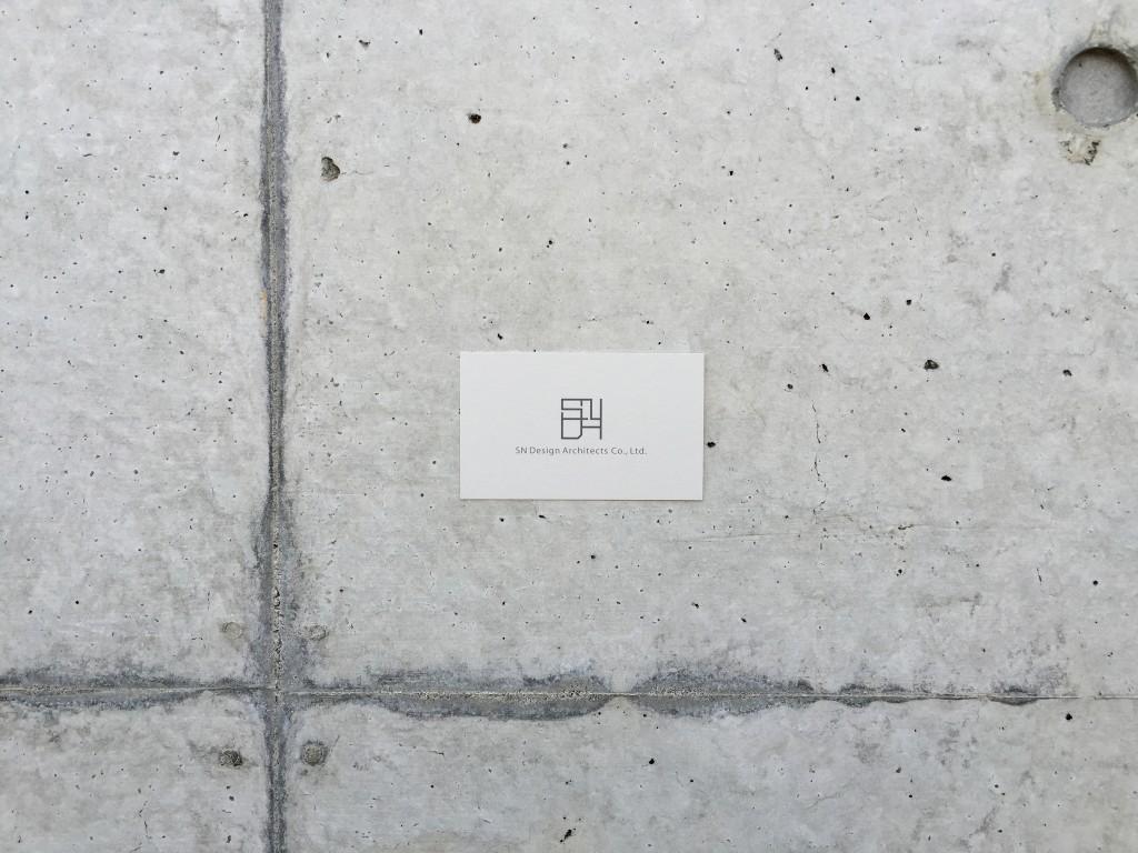 meishi-3