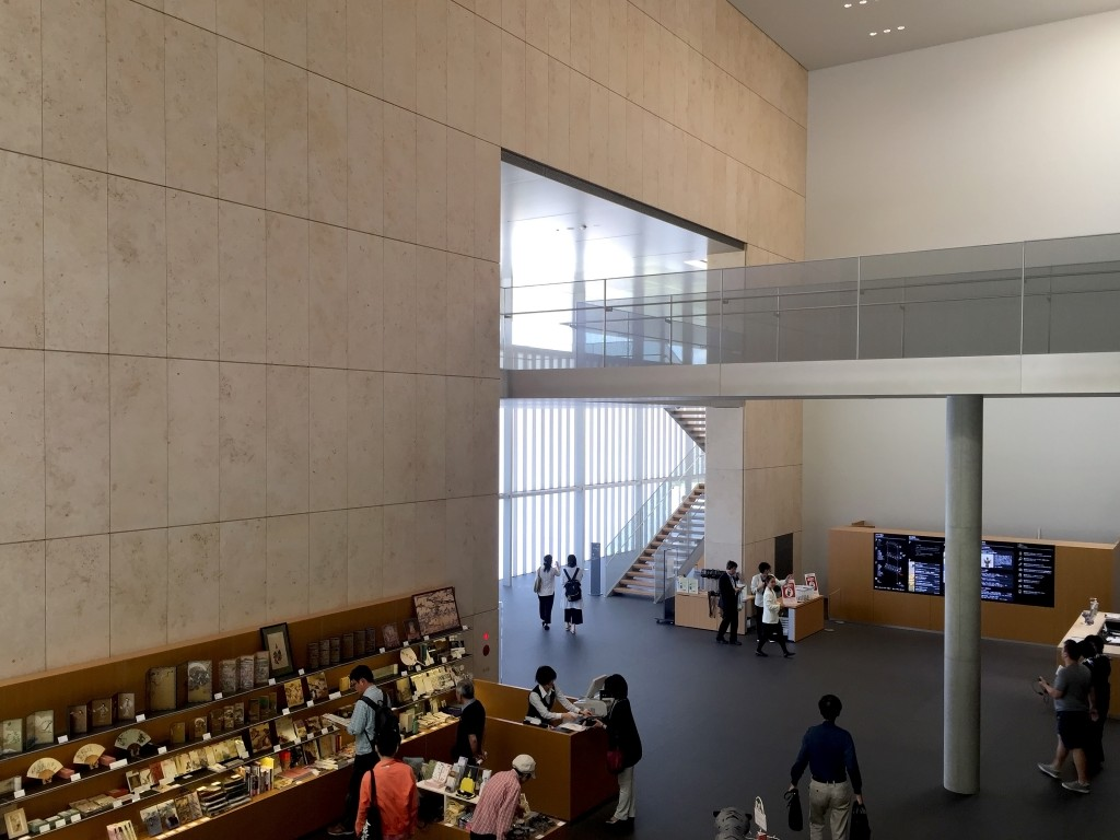 kyotomuseum-6