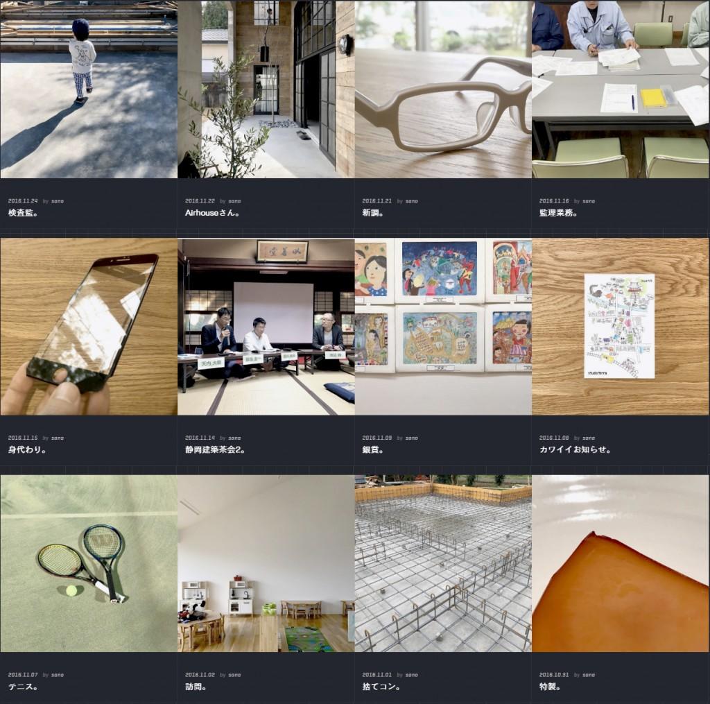 blog-200