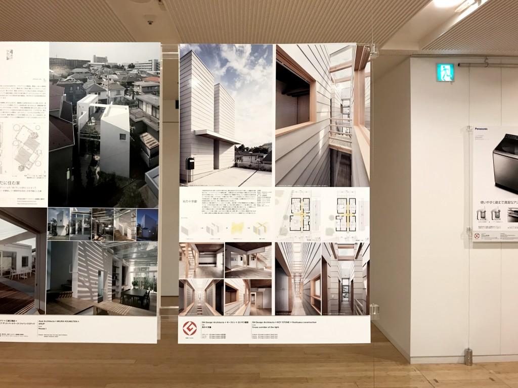 G-exhibition-8